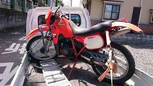 買取り強化バイク